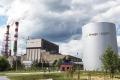 Rzeczpospolita: Energa pozbywa si� projektu budowy bloku energetycznego w Ostro��ce?
