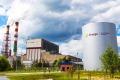 Gazeta.pl: 'Energa pożyczy 300 milionów euro'