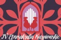 IV 'EtnoSakralia Kurpiowskie' - 7.05 - szkic